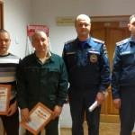 За спасение людей на пожаре благодарности получили трое жителей наукограда