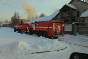Пожар 19 ноября.