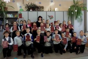 Викторину на знание Конституции провели в кольцовских школах.
