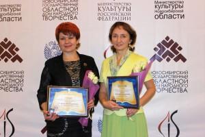 Ирина Гранкина и Оксана Понкратьева.