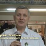 Видео. Фестиваль авторской песни «Кольцово-2016»