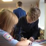 Юным жителям Кольцово вручили паспорта