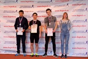 Данил Ананьев (второй справа).
