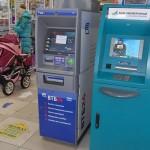 В Кольцово из банкомата ВТБ 24 похитили более 1 млн рублей