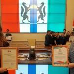 Молодежный избирком Кольцово получил награду за проведение выборов
