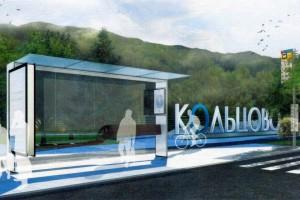 Так преобразится въезд в Кольцово со стороны Академгородка.