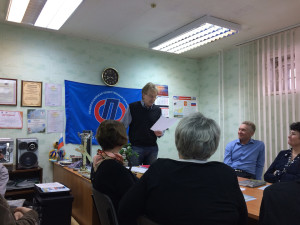 Николай Красников на творческой встрече в Союзе пенсионеров наукограда.