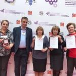 Кольцовскую школу отметили наградами «УчСиб-2017»