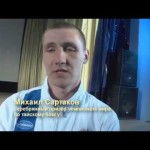 Видео. Торжественное мероприятие в честь победы Михаила Сартакова