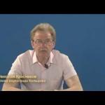 Видео. Выступление мэра наукограда Кольцово Николая Красникова