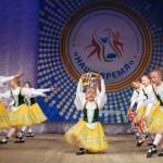 Ансамбль танца «Арабеск» из Кольцово завоевал награды в Сочи