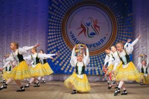 Ансамбль танца «Арабеск».