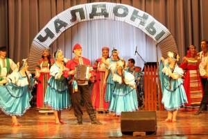 Ансамбль песни и танца «Чалдоны».