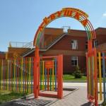 В детских садах Кольцово успешно работают управляющие советы