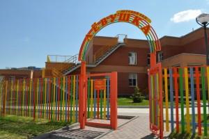 Детский сад «Левушка».