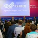 Наукоград Кольцово стал одним из ключевых участников «Технопрома»