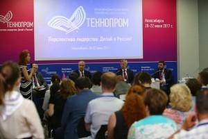 """""""Технопром — 2017»: Делай в России!"""