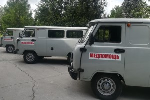 Машины для сельских амбулаторий.