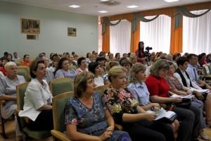 Августовская конференция работников образования-2017.