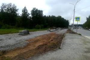 Начато строительство пешеходной зоны.