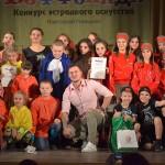 На «Буффонаде» в Кольцово собрались 250 артистов оригинального жанра