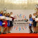 Кольцовчанки признаны лауреатами суперфинала международного проекта