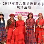 Татьяна Киселева вернулась с фестиваля в Шанхае