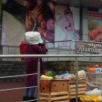 В Кольцово наказали рублем шумных жителей и незаконных торговцев