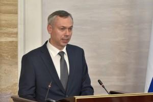 Врио губернатора Андрей Травников.