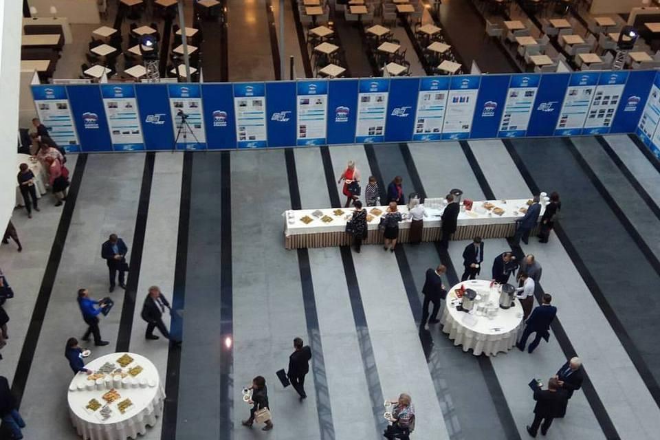 «Единая Россия» проводит вНовосибирске региональный форум
