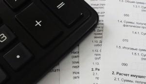 После 1 декабря налоговые начисления превратятся в задолженности.