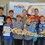 Призерами «РобоИнтел-2017» стали три команды из Кольцово