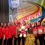 После победы в конкурсе «Дорогою добра» кольцовские «Девчата» поедут в Сочи
