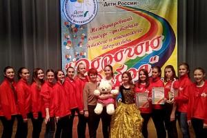 «Девчата» и Ирина Гранкина на фестивале «Дорогою добра».
