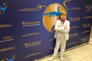 Марк Видяев на международном финале конкурса.