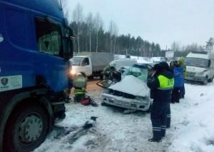 Авария 25 декабря.