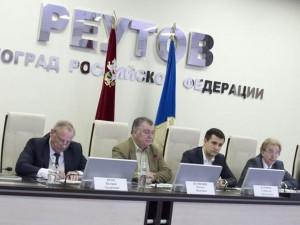 Президиум конференции, 13 декабря.