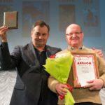 Бизнесмен из Кольцово получил премию журнала «Сибирские огни»