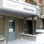 В администрации Кольцово обсудили ЧП с автопокрышками