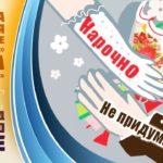 Видео. Спектакль «Нарочно не придумаешь» в Кольцово