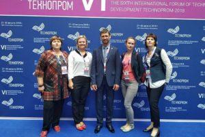 Представители делегации Кольцово.