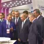 Президент РФ ознакомился с разработками из Кольцово на «Технопроме–2018»