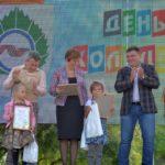 Конкурс «Один + один» в Кольцово стал областным