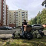 В Кольцово провели субботник, приуроченный ко Дню чистоты
