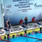 Пловец из Кольцово стал серебряным призером СФО