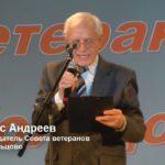 Ветеранская организация Кольцово отметила 30 лет