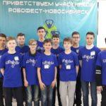 Робототехники Кольцово представят НСО на «ProFest 2019»