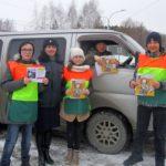 Водителям из Кольцово напомнили, что ребенок — главный пассажир