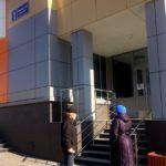 Вход в почтовое отделение в Кольцово оборудуют пандусом