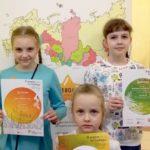 Художники из Кольцово получили награды на конкурсе «Я родом из Сибири»